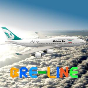 BRE伊朗空运
