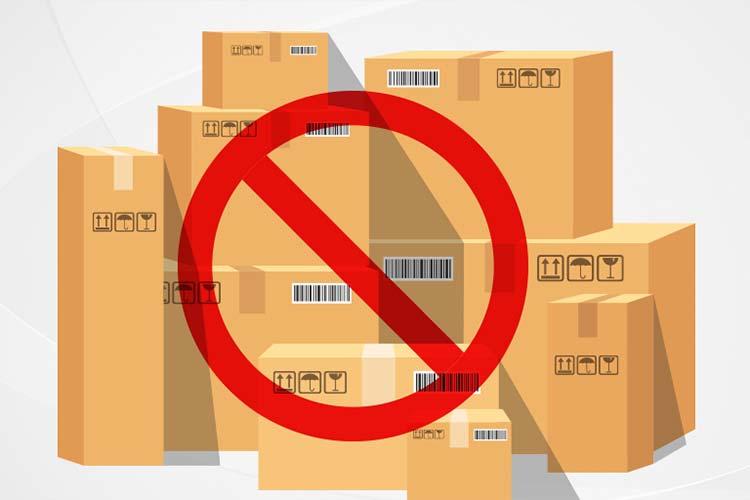 邮寄包裹伊朗对产品有哪些限制要求?